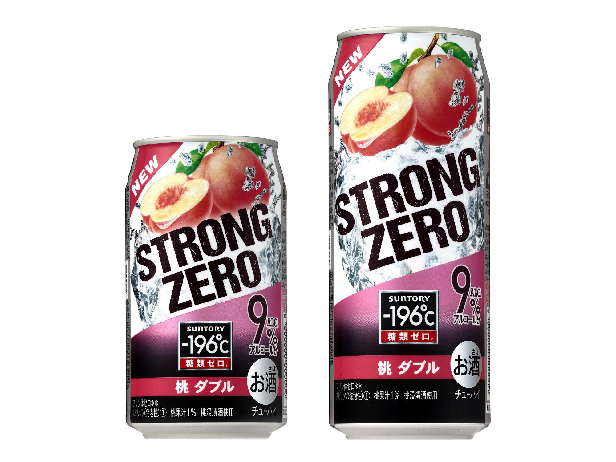 糖質制限中のストロングゼロってどうなの?