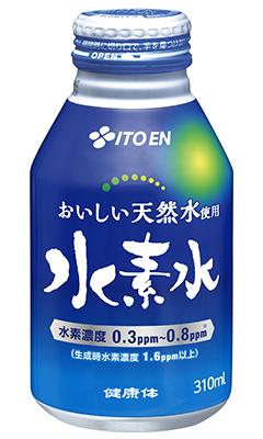 【意味あるの?】水素水と糖尿病【重水じゃだめ?】